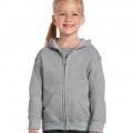 18600B Kids Basic Zip Hoodie - Sports Grey
