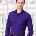 S316ML Mens Verve Long Sleeve Shirt - Worn