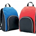 aB182A Basic Backpack - Stock
